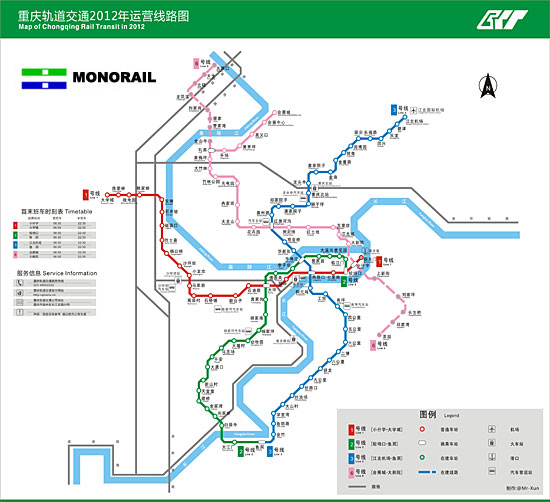 Monorail Route Related Keywords & Suggestions - Monorail ...